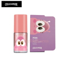 CELLEANSER Larva Pure Peel Off Nail 6g [LARVA Limited Edition],CELLEANSER